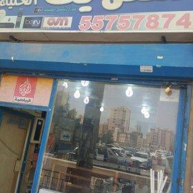 فني ستلايت الكويت 66020840