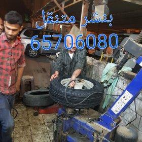 بنشر القيروان|بنشر متنقل65706080
