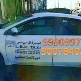 ضاحيه صباح السالم الكويت