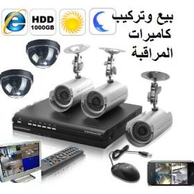 كميرات مراقبه الكويت 51762222