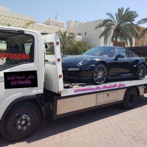 ونش سطحة الكويت|خدمة لليلية 24ساعة65706080