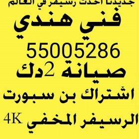 1500817581233_grid.jpg