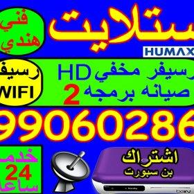 وكيل بن سبورت الكويت 99060286