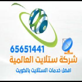 satellite-kuwaiti_logo_grid.png